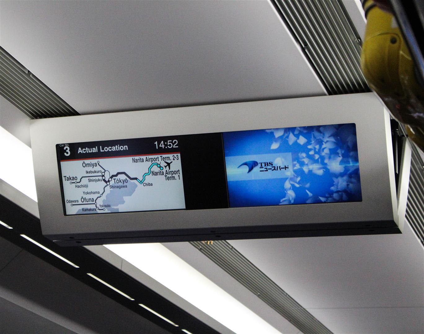 It takes about 1-1.5 hours to get to Shinjuku. Perfect for those long layovers!