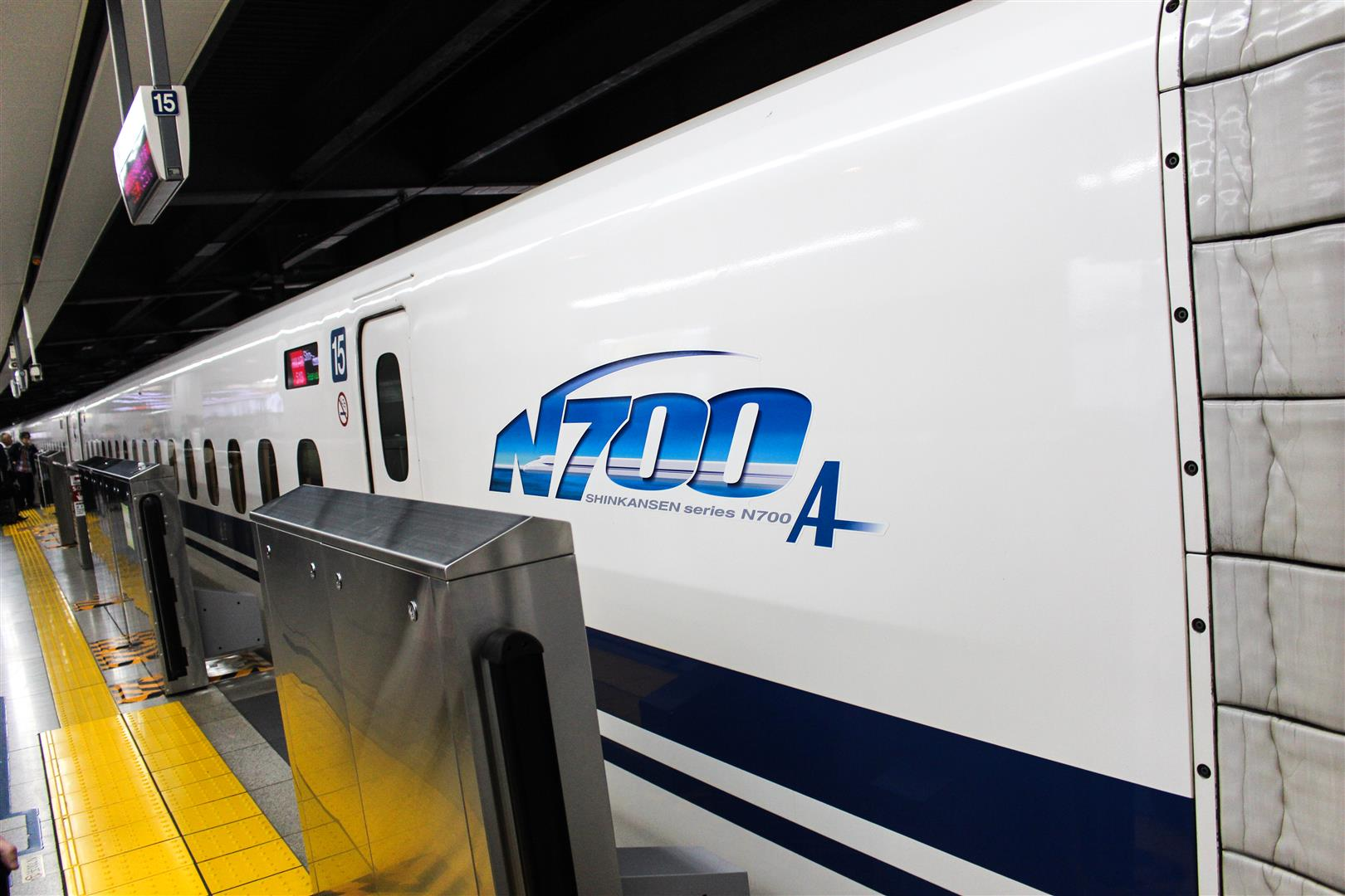 For the price of a plane ticket, you may just be able to take the Shinkansen close to your hotel!