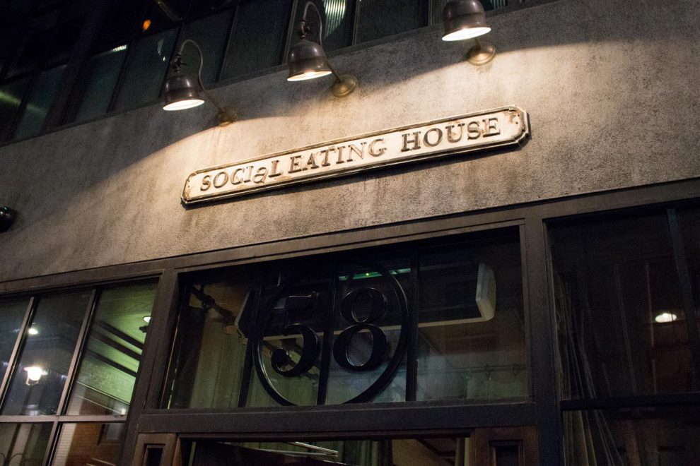 Social Eating House - Through this entrance is a quality culinary experience!