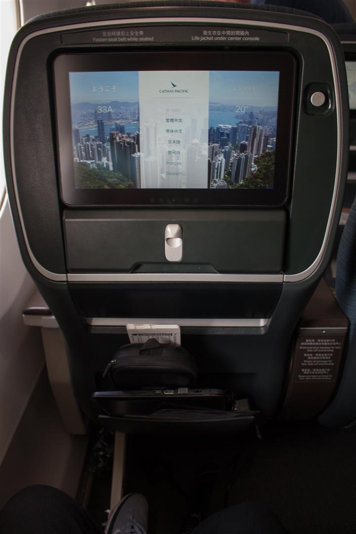 The CX PE seat in front of you on the A350-900