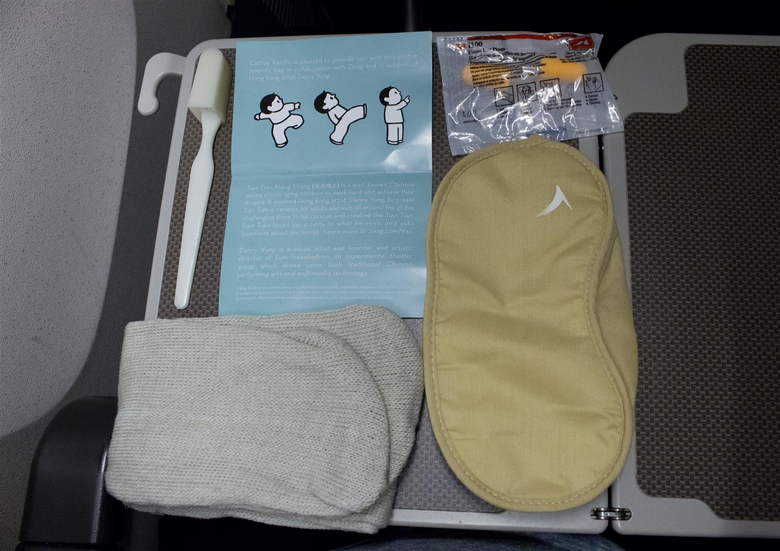The Cathay Pacific Premium Economy Amenity Kit