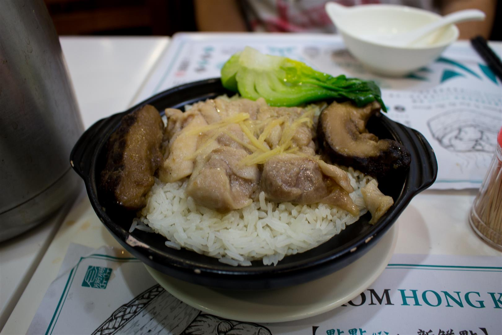 Mushroom and Chicken on Steamed Rice